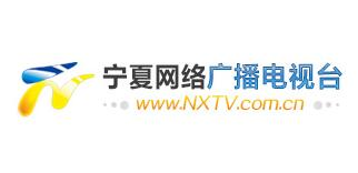 宁夏电视台